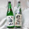 【2016年 ギフト 贈り物に】日本酒720ml2本Cセット