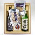 日本酒720ml瓶2本&こだわりのおつまみセット (T-1018)