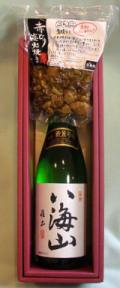 【ギフト】八海山純米吟醸720ml&こだわりのおつまみセット (T-1021)