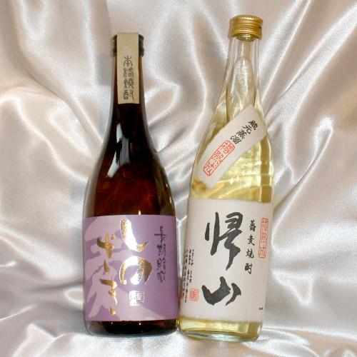 【2016年 ギフト 贈り物に】本格焼酎四合瓶2本ギフトAセット