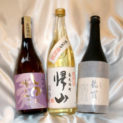 【2016年 ギフト 贈り物に】本格焼酎四合瓶3本ギフトBセット