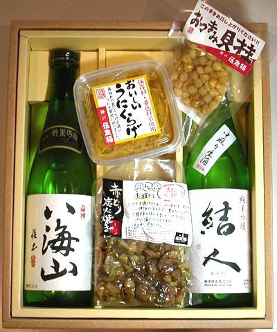 【ギフト】日本酒720ml瓶2本&こだわりのおつまみセット (T-1002)