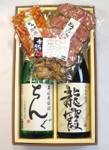 【ギフト最適品】本格焼酎一升瓶2本&こだわりのおつまみセット (T-1009)