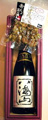 【ギフト】八海山大吟醸720ml瓶1本&こだわりのおつまみセット (T-1011)