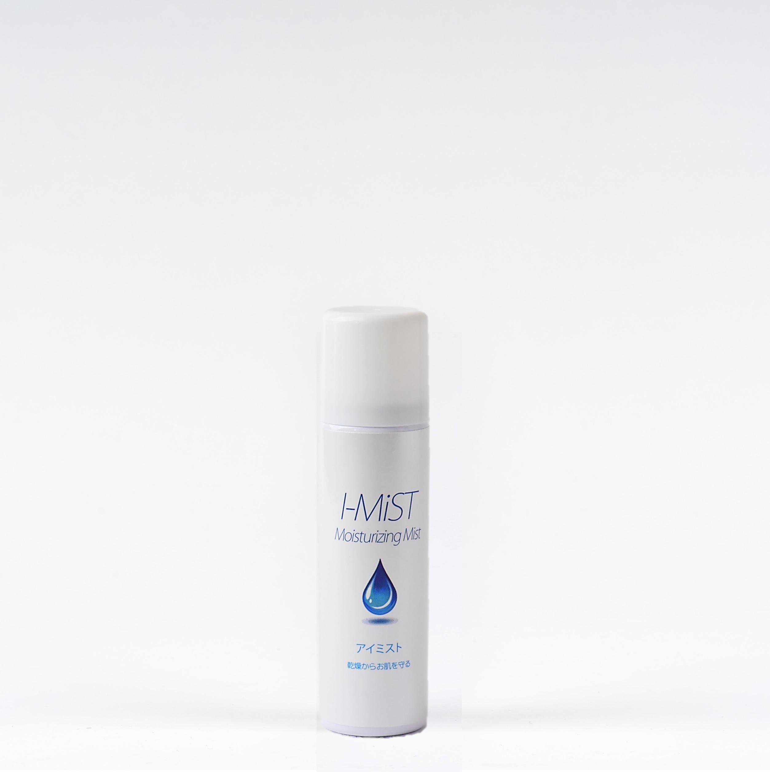 高い保湿力のある野生植物ミネラルと海洋深層水でできた【ミスト化粧水】アイミスト