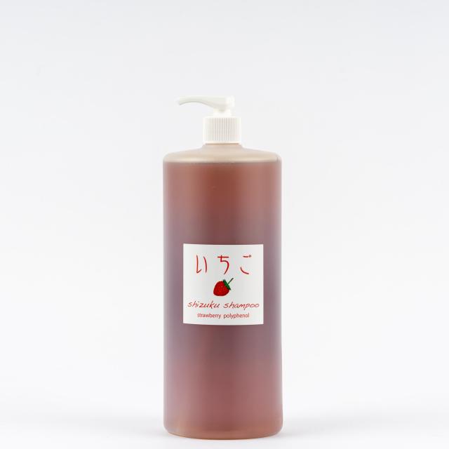 国産とちおとめイチゴの天然果肉と種子を高配合した、ノンシリコンシャンプー。抗酸化作用と高い保湿力で髪をしっとり洗い上げます。「いちご(しずく)シャンプー 1L」