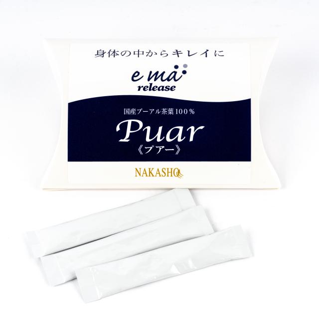 「国産プーアル茶葉100%」 puar(プアー)