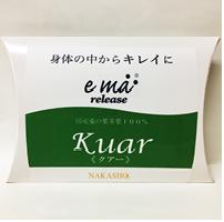 「国産桑の葉茶100%」     kuar (クアー)