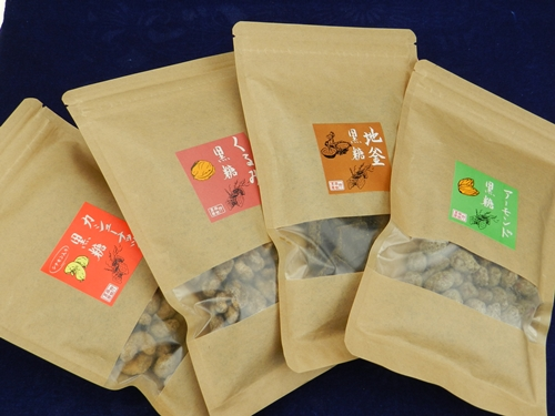 沖縄産黒糖 地釜炊き黒糖 <4種類詰め合わせセット>工房直送 {送料無料}  ジッパー付き袋
