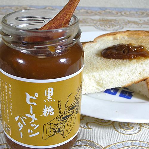 黒糖ピーナッツバター