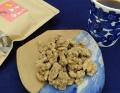 沖縄産黒糖 地釜炊きくるみ黒糖 工房直送<150g 4袋>[送料無料] ジッパー付き袋