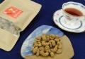 沖縄産黒糖 地釜炊きカシューナッツ黒糖<150g10袋> 工房直送  [送料無料] ジッパー付き袋