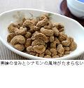 カシューナッツ黒糖(40g)25袋セット         ジッバー付なのでイベントや職場の皆さんへのお土産に最適(発送準備期間7日)