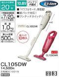 CL105DW