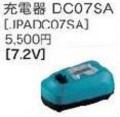 DC07SA