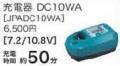 DC10WA