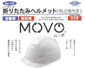 MOVO_1