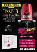 pm-3pop
