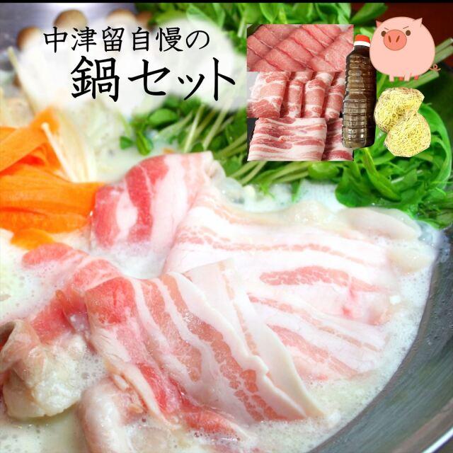 豚しゃぶ02