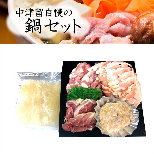 古処鶏鍋セット03