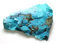 クリソコラ 珪孔雀石 アメリカMorenci産 01 メイン