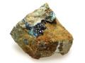 斜開銅鉱 アメリカ Majuba Hill鉱山 01 メイン