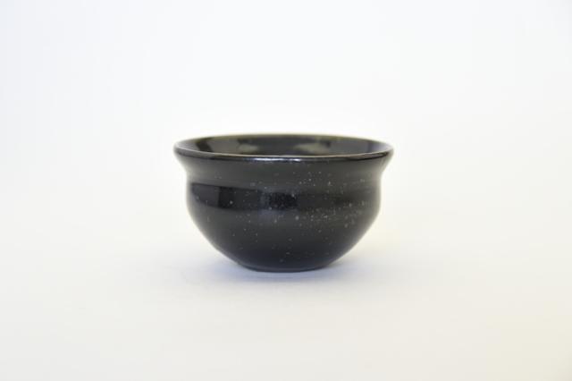 中里隆 黒釉小鉢