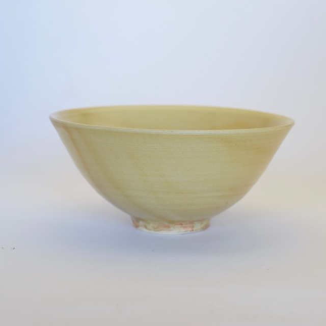 中里隆 倚山窯 黄釉鉢【中鉢】【送料無料】