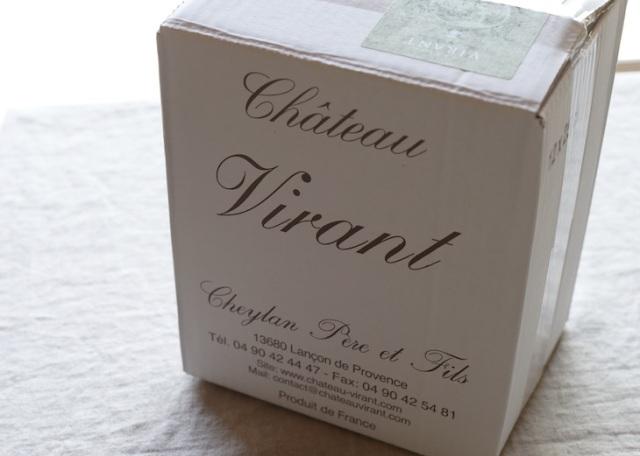 Chateau Virant フランス産 高級オリーブオイル シャトーヴィランエクストラ・バージンオリーブオイル12本x250ml 【送料無料】【お買い得】