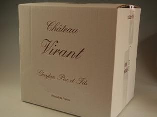 フランス産 高級オリーブオイル シャトーヴィランエクストラ・バージンオリーブオイル12本x500ml 【送料無料】