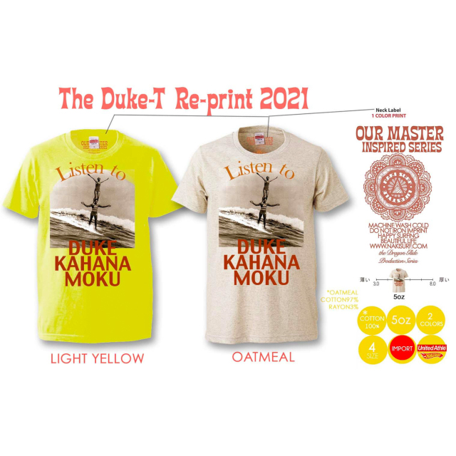 "【72時間限定】 THE DRAGON GLIDE PRODUCTION SERIES ""The Duke-T Re-print 2021"""