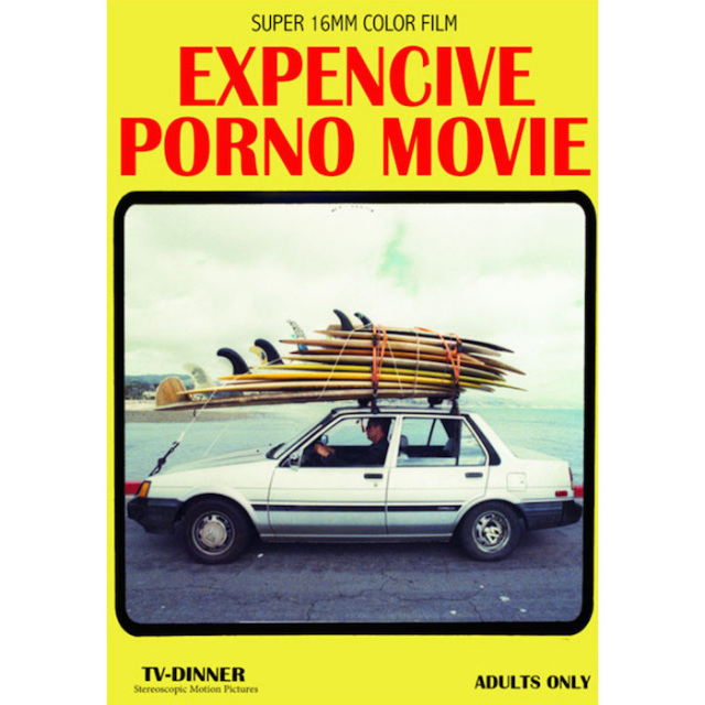 【EXPENCIVE PORNO MOVIE】 DVD 16MM アナログ