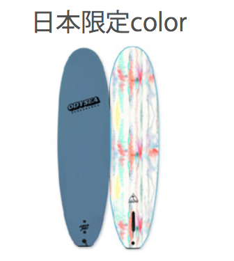 "ODYSEA The PLANK 8'0"" Single fin / BLUE STEEL 日本限定カラー 【4月入荷予定】"