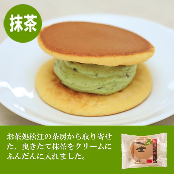 噂の生どら/抹茶