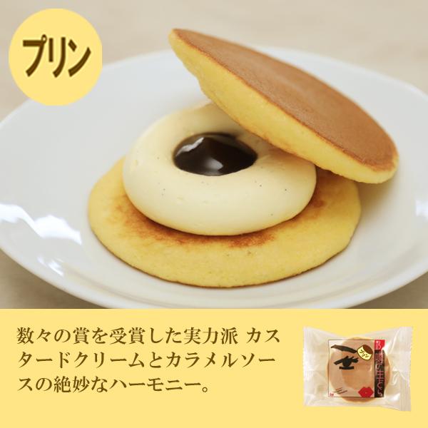 噂の生どら/プリン
