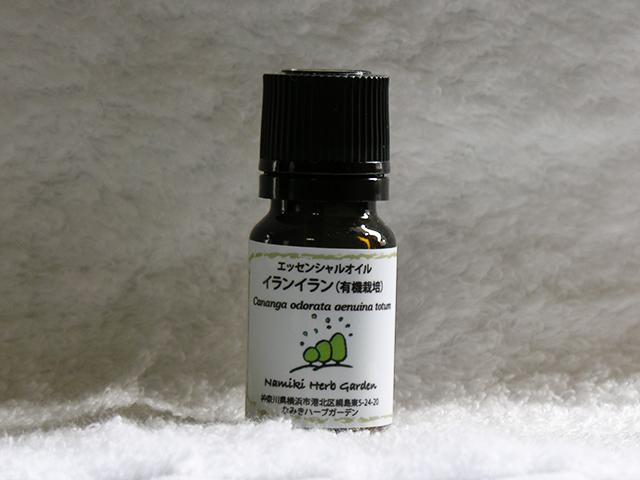 エッセンシャルオイル・イランイラン(有機栽培)