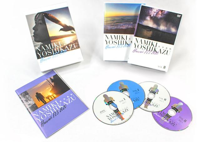 「並木良和 Hawaii FES 2020」DVD
