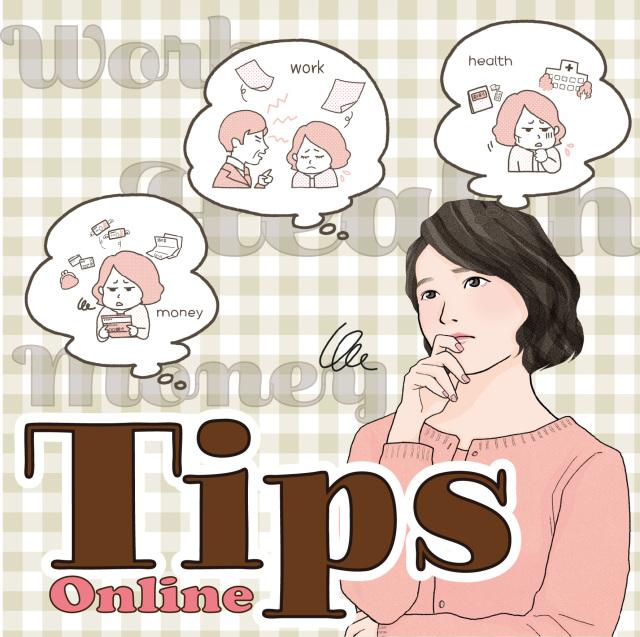 ★2021/04/27(火)【TIPS(ティップス)オンラインLIVE配信+録画配信】