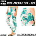 BILLABONG_SURF_CAPSULE_SEA_LEGS1
