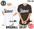 element_baseball_shirt