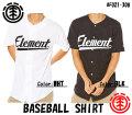 element_baseball_shirt