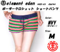 element_eden_ボーダークロシェット_ショートパンツ_ac023_615_mein1