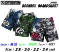 jetpilot_boombox_boardshort_jp9926_mein1