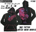 jetpilot_laddies_383_tattoo_mesh_hoodie_s11502_mein1