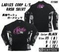 jetpilot_ladies_corp_l_s_rash_shirt_s11505_mein1