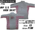 jetpilot_mvp_s_s_rash_shirt_jp7506_mein1