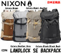 nixon_backpack_landlock_se_mein1