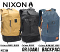 nixon_backpack_origami_mein1