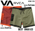 rvca_best_baggies