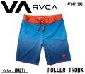 rvca_fuller_trunk.jpg